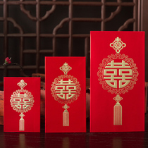 Creative Wedding supplies thousand yuan hundred yuan wedding red envelope Lee is a wedding million yuan changed the door small red envelope bag