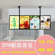 Custom LED magnetic suction tea shop ultra-thin light box ordering menu price list Billboard TV light box wall-mounted