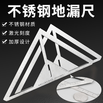 New promotional floor drain positioning ruler multi-function flower design bricklayer new tools stainless steel tile triangle ruler