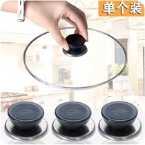 Pot cover top cap universal pot cover accessories pot cap anti-hot pot cover top bead glass cover handle pot top cap pot cover head