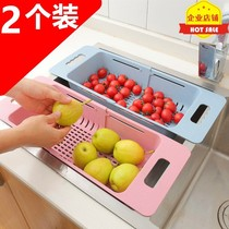 Home supplies appliances small department store household sink racks storage new kitchen drain rack sink single slot