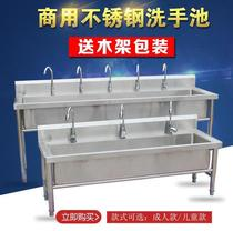 Courtyard long pool Erlian stainless steel sink outdoor canteen dedicated industrial operating room commercial hotel sink