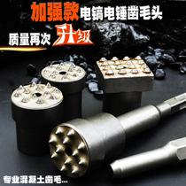 Electric hammer dual-use hammer dedicated concrete alloy head electric hammer hammer stone litchi chisel hair hit the hammer