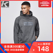 Kuegou men's hooded sweater men's trendy letters printed autumn coat men's raglan sleeve shirt 4994