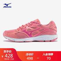 Mizuno Mizuno casual breathable womens jogging shoes MIZUNO SPARK 4(W) K1GA190453