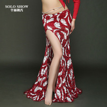 1b5e98acc Gorgeous solo show 2019 new spring and summer belly dance dress bottoms dance  practice dress sexy