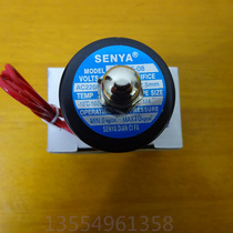 Infrared burner stove dedicated copper solenoid valve) gas oven 2W-025-08 solenoid valve 220V