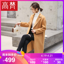Gao Vatican 2018 Winter new double-faced cashmere woolen coat femelle long section Hepburn Wind no cashmere