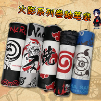 MU Qiu Naruto anime scroll pen bag Uchiha Itachi Xiao organization Naruto Sasuke Kakashi stationery box