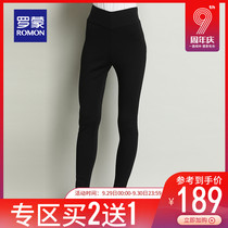 Ms. Romon casual pants autumn and Winter new high waist black tight trousers fashion wild thin warm stretch pants