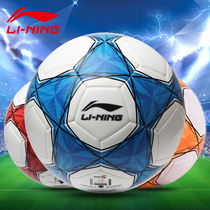 Li Ning football 11 people training match ball adult No. 5 machine sewing football PU non-slip wear-resistant hand sewing football