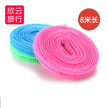 8 m plus bold clothesline indoor and outdoor free punch windproof anti-skid hanging clothes drying rope to dry quilt