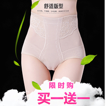 Small waist waist abdomen pants strong hip abdomen underwear female small belly high waist cotton shaped thin hip pants waist