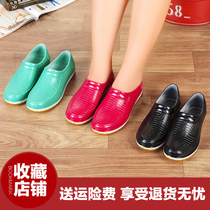 Spring and summer fashion low to help work shoes waterproof non-slip shallow mouth men and women shoes short tube rain boots rain boots rubber shoes water shoes