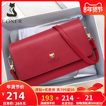 Golden Fox spring and Autumn Winter Fashion small bag female 2019 new tide fashion chain Messenger Red small bag