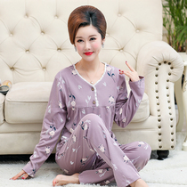 Middle-aged mother pajamas women cotton spring and autumn long-sleeved elderly grandmother mother-in-law can wear loose home service