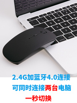 Bluetooth mouse Huawei MateBook E D X Pro notebook tablet PC office Wireless mouse