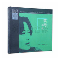 Laiseng album Fever music disc Cai Qin opportunity Tamsui town original soundtrack K2 1CD
