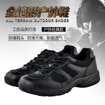 Jinmen new outdoor 07A training shoes military shoes black training running shoes men breathable mesh shoes liberation