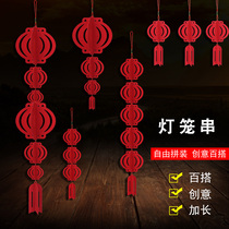 Creative DIY Lantern pepper string bonsai ornaments New Year New Year Spring Festival Mall decoration supplies