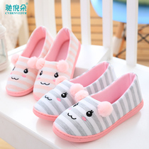 Moon slippers spring and Autumn Winter Moon Shoes summer thin section breathable soft bottom pregnant women postpartum women fall thick bottom maternal summer