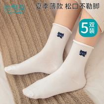 Month socks spring and autumn pregnant women socks summer thin section cotton sweat loose postpartum maternity socks autumn and winter socks