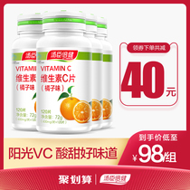 A total of 480 tablets Thomson times Health Vitamin C tablets orange flavor adult vc chewable tablets flagship store official website