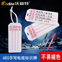 Cable identification card wire nameplate handwritten signs 72 * 32 tag tag tag line 100 500 only