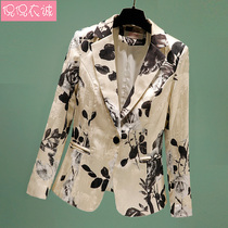Spring and autumn new small suit female chic jacquard long-sleeved casual slim thin ins Korean small suit jacket female