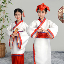 Children's costume hanfu men and women national education clothing primary school children's children's book children's 61 costumes three words