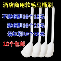 Can squeeze water toilet brush disposable soft hair no dead bath bathroom toilet brush hotel dedicated