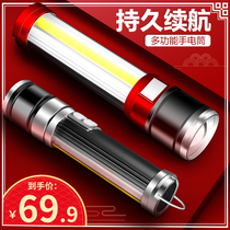 Bright flashlight small outdoor Super Bright xenon lamp zoom home portable long-range 5000 multi-function mini led
