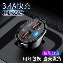 Car charger plug car usb charging multi-function mobile phone Flash Charge fast charging car with a drag two cigarette lighter