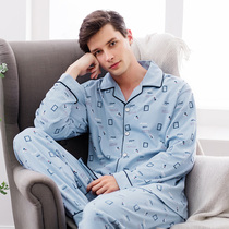 Fenteng new autumn and winter pajamas mens cotton long-sleeved cardigan home service mens knitted cotton simple home suit