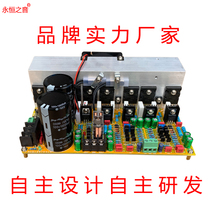 (Eternal Sound brand) Original fever Japan imported 20 amplifier board finished high power amplifier board