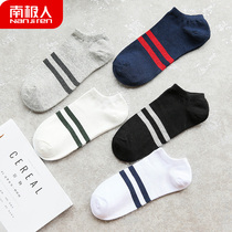 Antarctic socks male socks summer cotton socks low to help shallow mouth stealth boat socks sports breathable deodorant sweat short tube tide