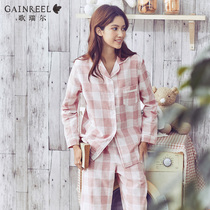 Gorrell autumn and winter sweet comfortable cotton pajamas womens fashion plaid long-sleeved home wear set 18044HL