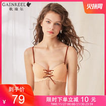Song Gabriel autumn and winter sweet fashion small chest gather underwear women without steel wire sexy comfortable bra cover 190457A