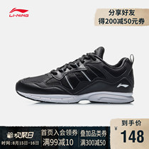 Li Ning running shoes mens shoes 2019 new running shoes shoes mens low-gang sneakers ARBP049