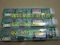 JX-02S105 E176756 inverter high voltage strip qf133v1 PLCD0514202 E1890
