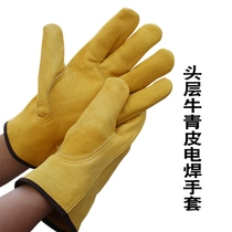 Full leather first layer of leather leather welding gloves leather welder welding gloves durable insulation protective gloves comfortable