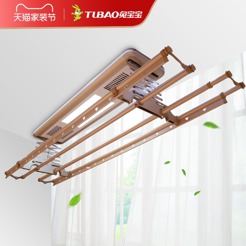 Bunny electric lifting clothes hanger telescopic four-pole smart drying sterilization multi-functional indoor clothes hanger balcony