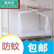 Campus White Primary School 1.0 with student convenience account dormitory iron bed bed boys mosquito net for high school students 0.9 meters