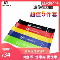 Upowex Mini Elastic Hip Ring 5-piece Set New Latex Godware Yoga Fitness Rally Resistance Band