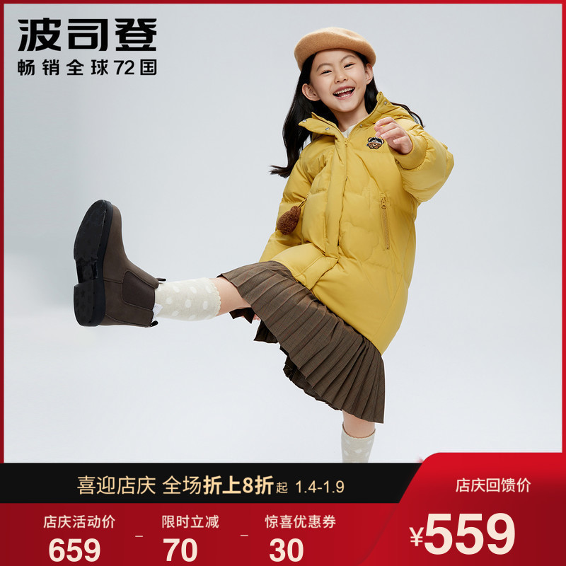Bosden childrens duck down cute bear down jacket 2020 winter dress new casual girl T00145224