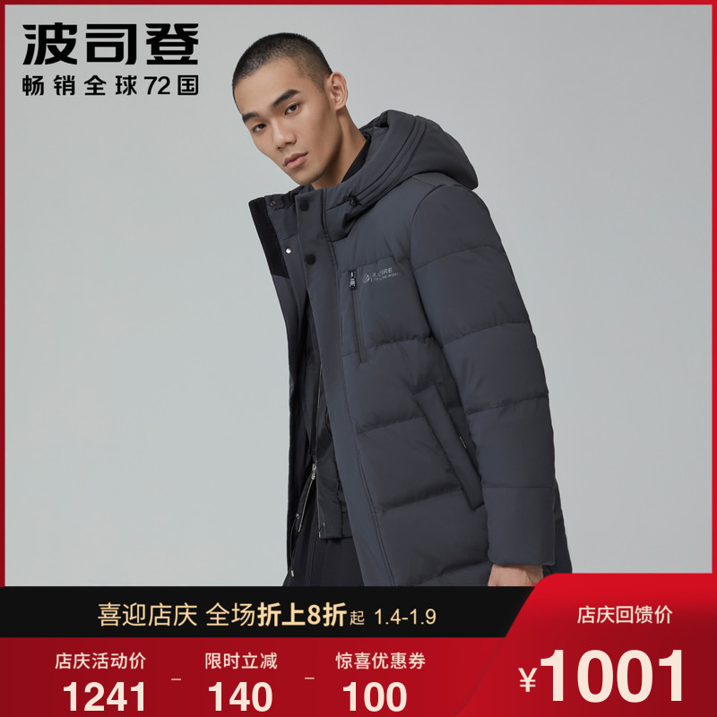 Bosdens official flagship down jacket mens winter mid-length jacket casual classic stylish comfortable coat