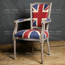 Spot export British American country vintage nostalgic rice flag dining chair armchair book chair full solid wood chair.