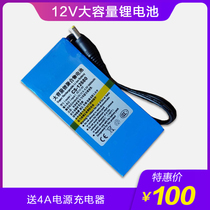 12V high-capacity lithium battery polymer 6800mah mobile power belt protection board to send 4A power charger.