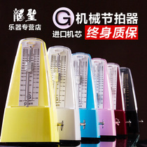 Gleam Piano Metronome Guitar Mechanical Rhythmer Guzheng Violin Universal Beater Metror Piano.