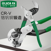 Old A multi-function pump pliers adjustable pipe pliers pliers wrench household 8 10 12 inch strong pliers.